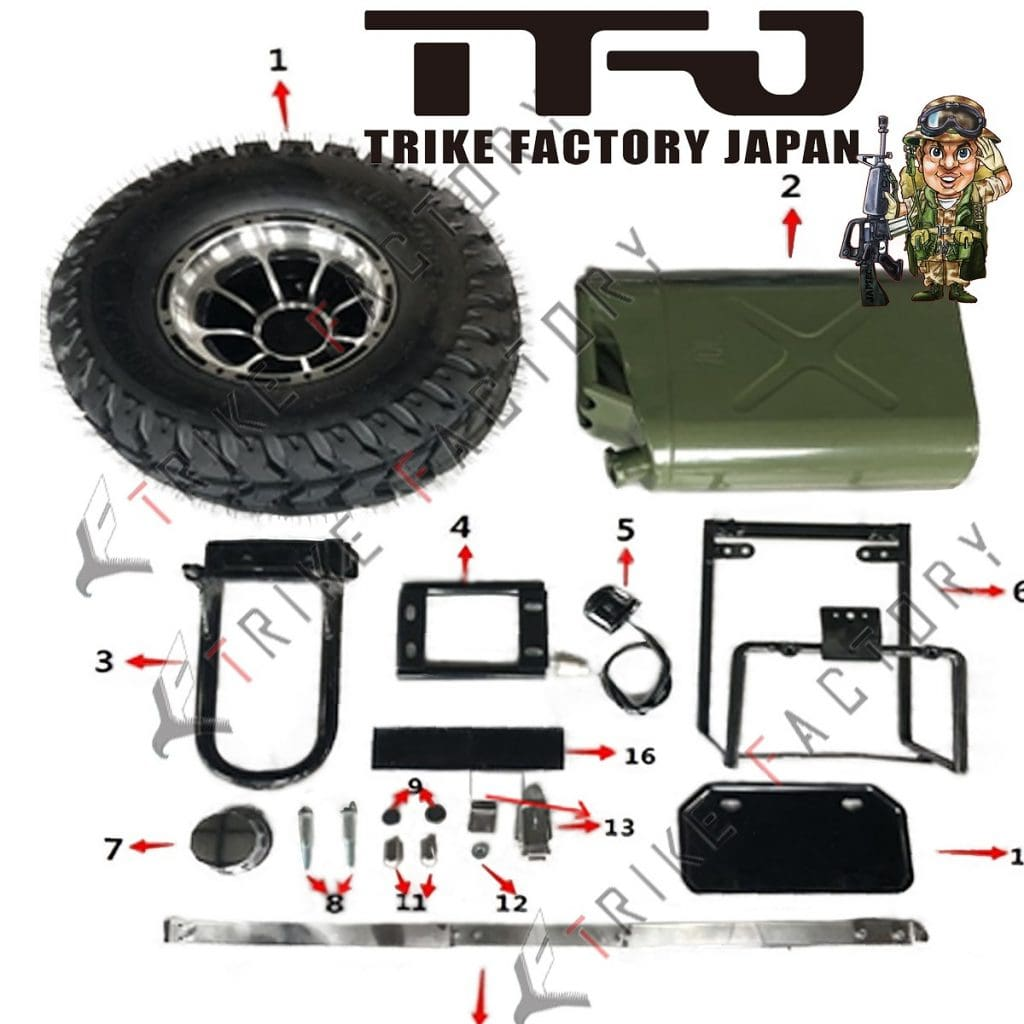 Gasoline Tank-EV-Mini-Jeep Spare Parts