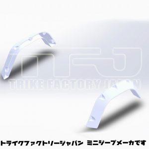 ミニージープオーバーフェンダー2020年トライクファクトリージャパン